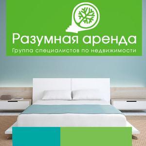 Аренда квартир и офисов Кабанска