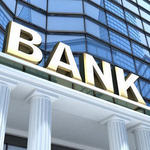 Банки Кабанска
