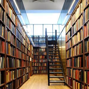 Библиотеки Кабанска