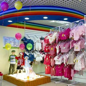 Детские магазины Кабанска