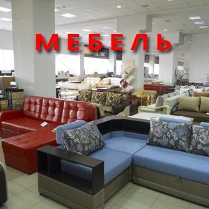 Магазины мебели Кабанска