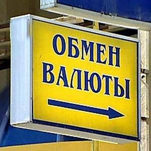 Обмен валют Кабанска
