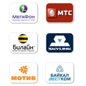 Операторы сотовой связи Кабанска