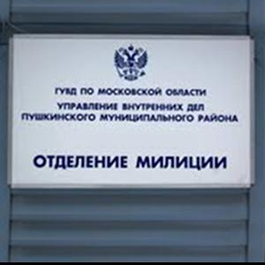 Отделения полиции Кабанска