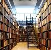 Библиотеки в Кабанске