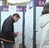Центры занятости в Кабанске