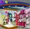 Детские магазины в Кабанске