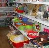 Магазины хозтоваров в Кабанске