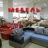 Магазины мебели в Кабанске