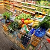 Магазины продуктов в Кабанске