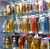 Парфюмерные магазины в Кабанске