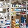 Строительные магазины в Кабанске