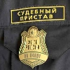 Судебные приставы в Кабанске