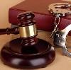 Суды в Кабанске