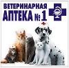 Ветеринарные аптеки в Кабанске
