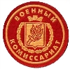 Военкоматы, комиссариаты в Кабанске