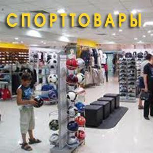 Спортивные магазины Кабанска