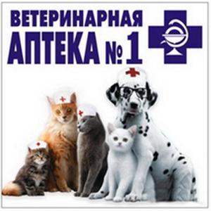 Ветеринарные аптеки Кабанска